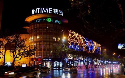 银泰百货杭州武林总店